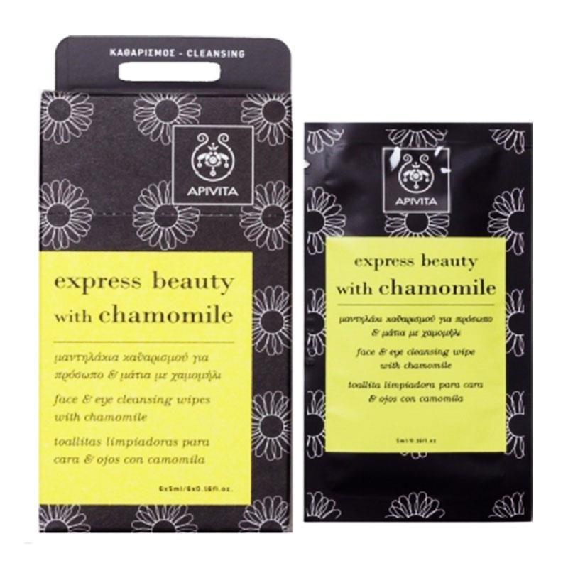 Apivita Express Beauty Μαντηλάκια Καθαρισμού για Πρόσωπο και Μάτια με Χαμομήλι 1τμχ