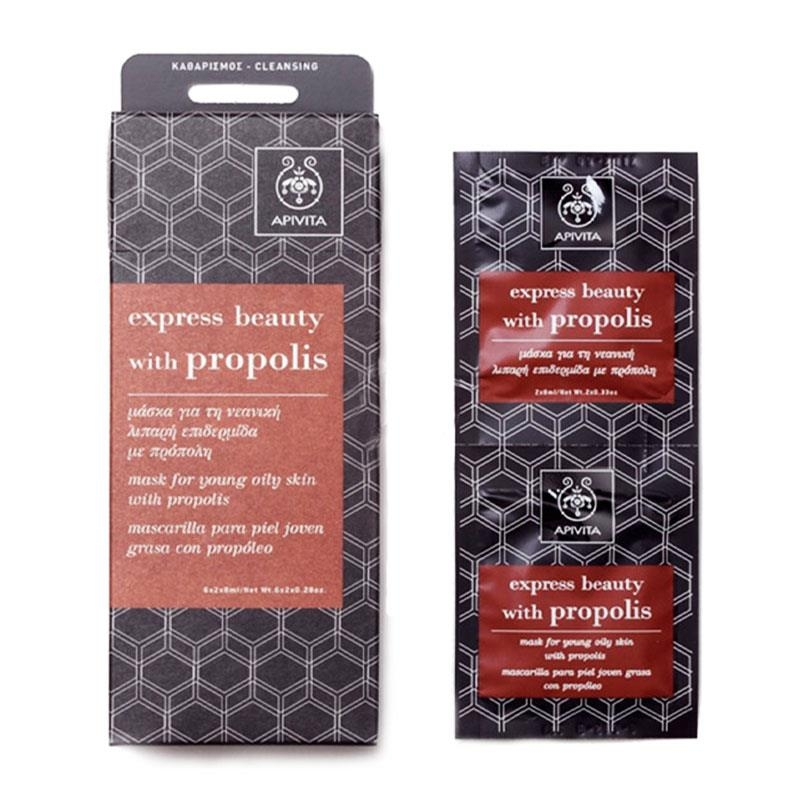 Apivita Express Beauty Μάσκα για Νεανική Λιπαρή Επιδερμίδα με Προπόλη 2x8ml