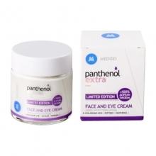 Medisei Panthenol Extra Face & Eye Cream Limited Edition 100ml