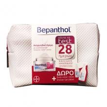 Bepanthol Αντιρυτιδική Κρέμα 50ml & Δώρο Νεσεσέρ με Body Lotion100ml & Shower Gel 200ml