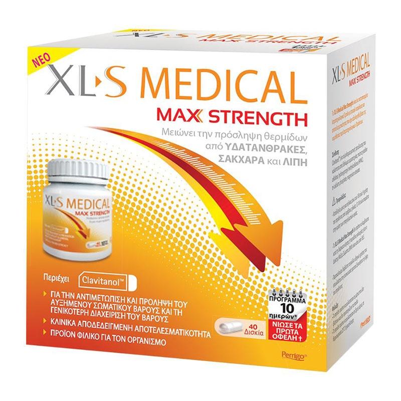 Omega Pharma XLS-Medical Max Strength 40 Δισκία