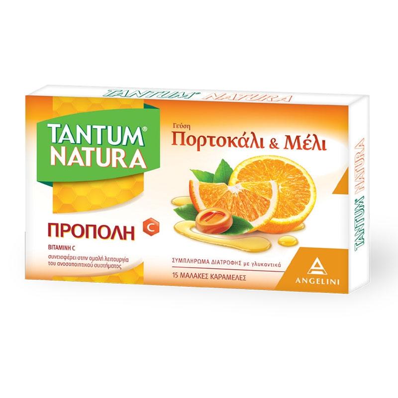 Tantum Natura Πορτοκάλι & Μέλι Μαλακές Καραμέλες 15τεμ.
