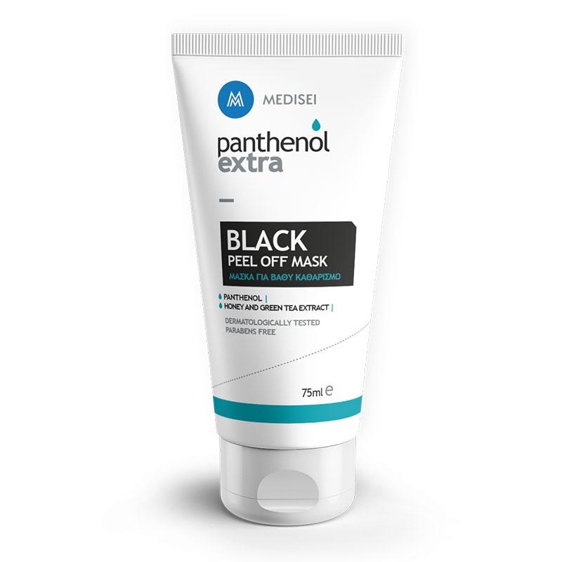 Medisei Panthenol Extra Black Peel Off Mask Μάσκα για Βαθύ Καθαρισμό 75ml