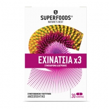 Superfoods Echinacea x3 30 κάψουλες