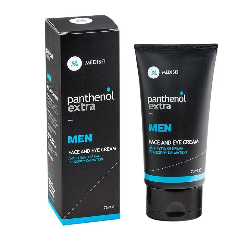 Panthenol Extra Men Face & Eye Cream 75ml