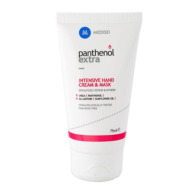 Panthenol Extra Intensive Hand Cream & Mask Χεριών & Νυχιών 75ml