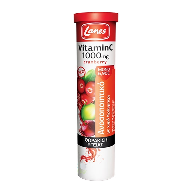 Lanes Vitamin C Cranberry 1000mg 20 Αναβράζοντα Δισκία