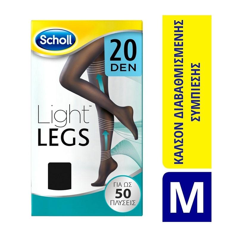 Scholl Light Legs Καλσόν Διαβαθμισμένης Συμπίεσης Μαύρο 20Den Μέγεθος Μ