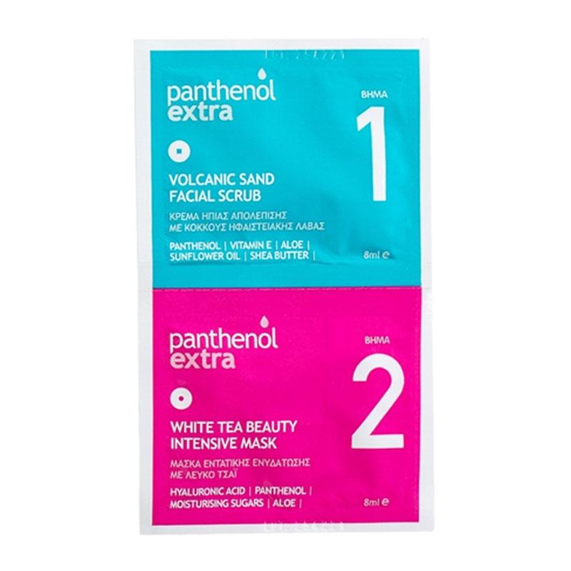 Panthenol Extra Κρέμα Ήπιας Απολέπισης 8ml & Μάσκα Εντατικής Ενυδάτωσης 8ml
