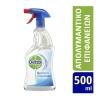 Dettol Spray Διάφανο για Επιφάνειες 500ml
