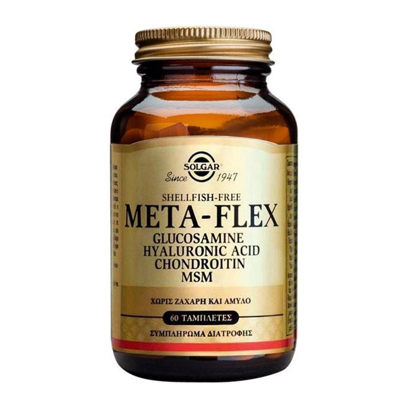 Solgar Meta- Flex Glucosamine Hyaluronic Acid Chondroitin Msm 60 ταμπλέτες