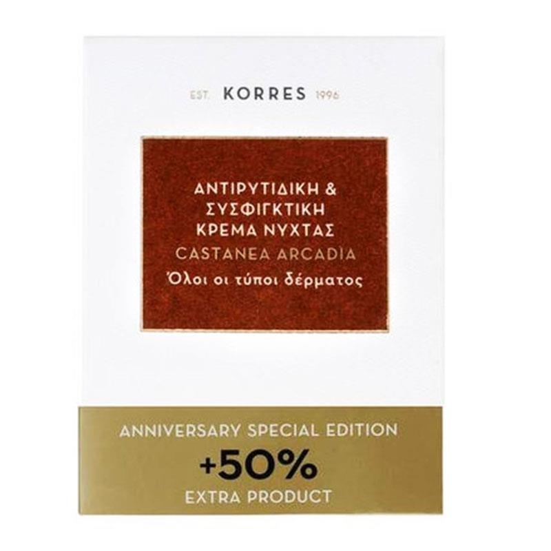 Korres Καστανιά Αρκαδική Αντιρυτιδική & Συσφικτική Κρέμα Νύχτας 60ml