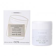 Korres White Pine Special Edition Λευκή Πεύκη Κρέμα Νύχτας 60ml