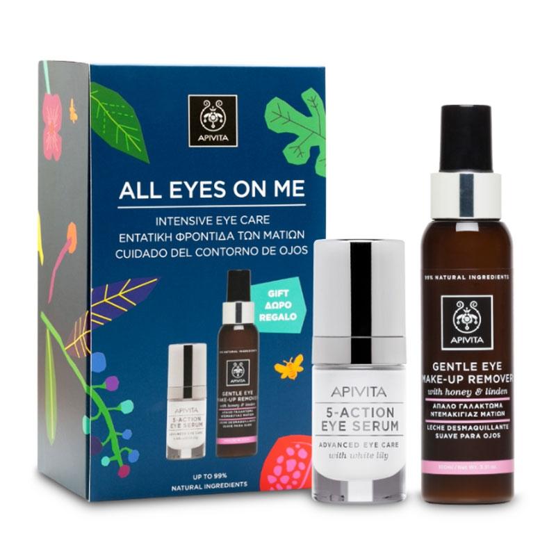 Apivita All eyes on me 5 Αction Eye Serum 15ml & Δώρο Απαλό Γαλάκτωμα Ντεμακιγιάζ Ματιών 100ml