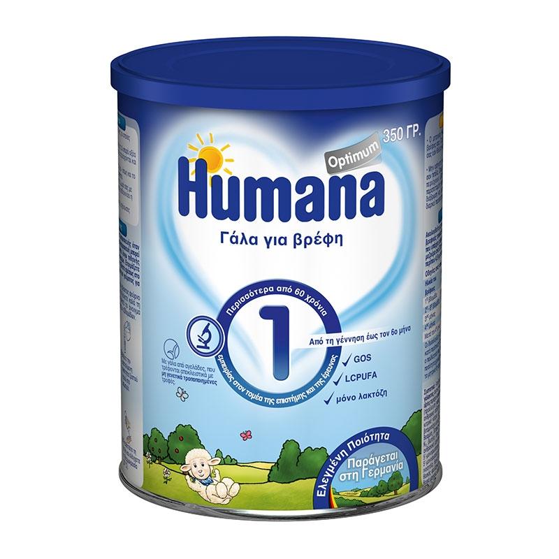 Humana 1 Optinum Γάλα για Βρέφη 350gr