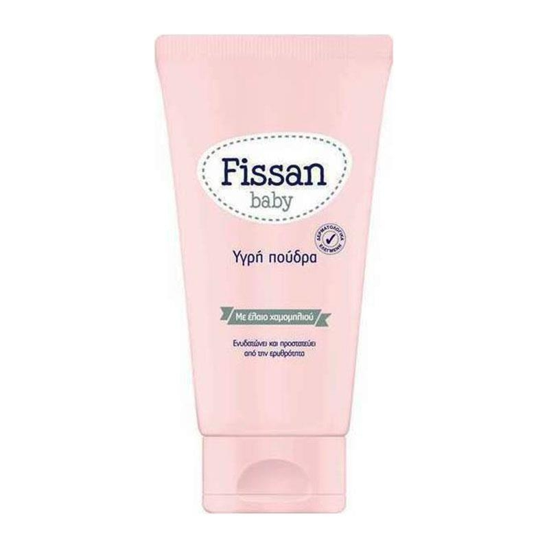 Fissan Baby Υγρή Πούδρα 150ml