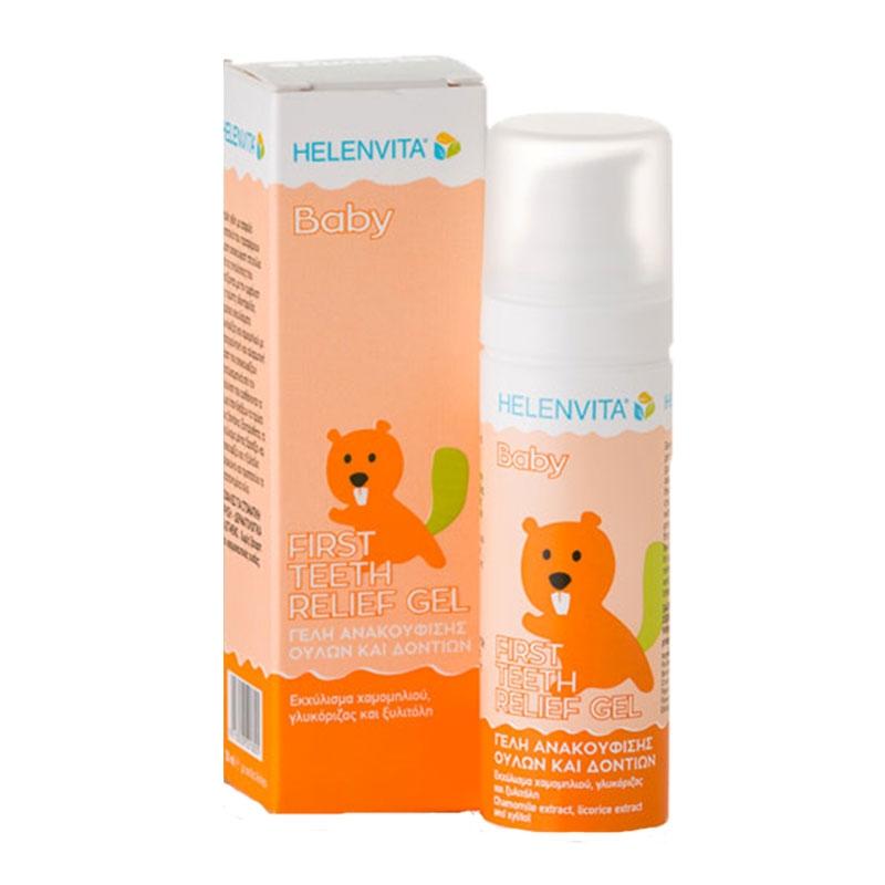 Helenvita Baby Ανακουφιστική Γέλη Δοντιών & Ούλων 30ml
