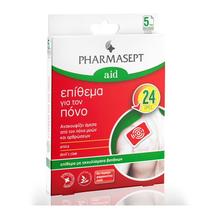 Pharmasept Pain Patch Επίθεμα για τον Πόνο 5τεμ.