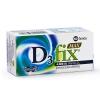 Uni-Pharma D3 Fix Max 4000iu 60 ταμπλέτες