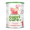 Capricare 1 Κατσικίσιο Γάλα 400gr