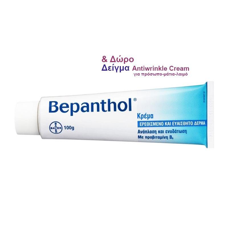 Bepanthol Αλοιφή για Δερματικούς Ερεθισμούς 100gr & Δώρο 1 δείγμα Antiwrikle cream