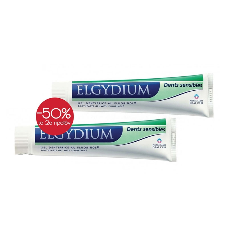 Elgydium Sensitive  2 x75ml