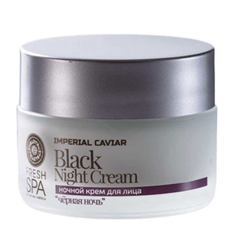 Natura Siberica Imperial Caviar Rejuvenating Αναζωογονητική Κρέμα Νύχτας Προσώπου 50 ml