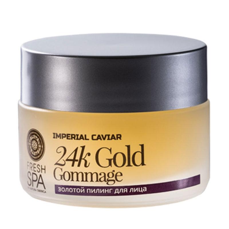 Natura Siberica 24k Gold Face Peel Χρυσό Peel Προσώπου (Ηλικίες 30-35+) 50ml