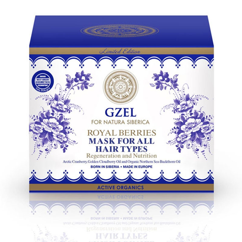Natura Siberica Gzel Royal Berries Hair Mask Αναγγένηση & Θρέψη Για Όλους τους Τύπους 120ml