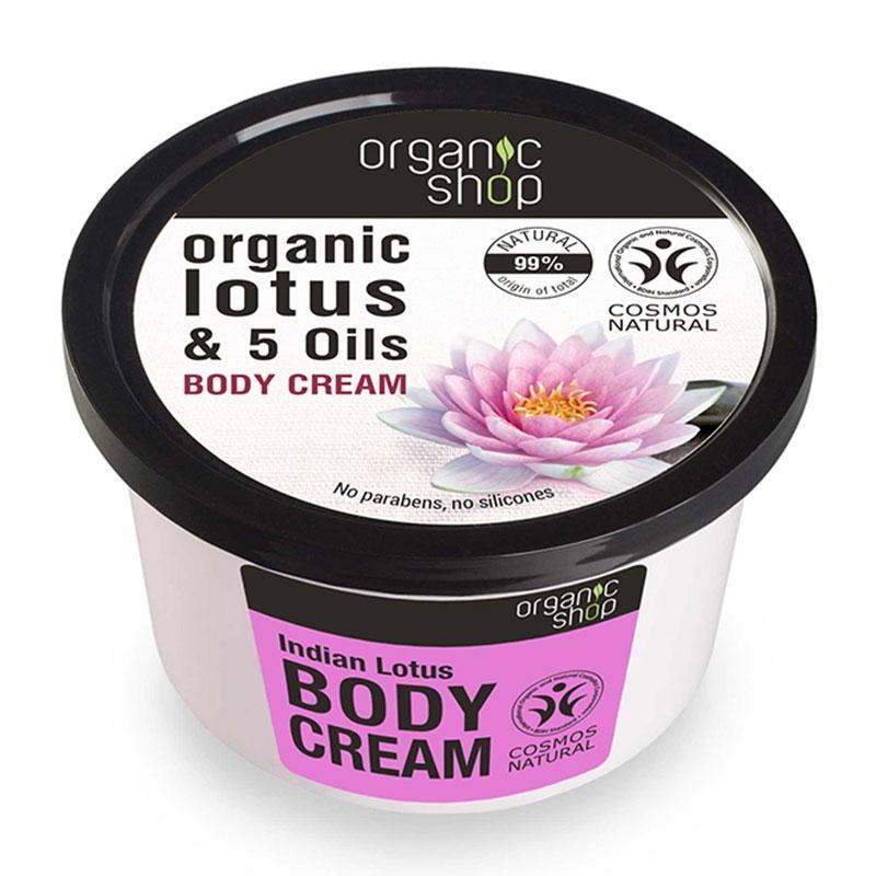 Natura Siberica Organic Shop Body Cream Βιολογικός Λωτός & 5 Έλαια 250ml