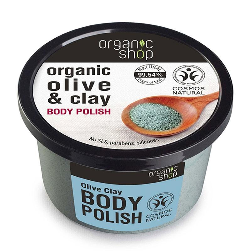 Natura Siberica Organic Shop Body Polish Olive Clay Ελιά & Άργιλος Scrub Σώματος 250ml