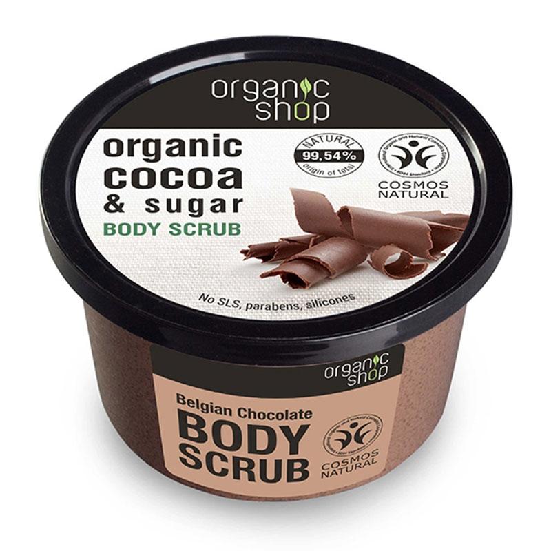 Natura Siberica Organic Shop Body Scrub Belgian Chocolate Βελγική Σοκολάτα Scrub Σώματος 250ml