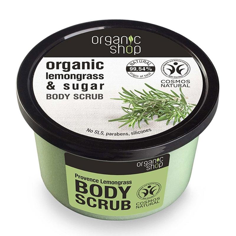 Natura Siberica Organic Shop Body Scrub Provancal Lemongrass Λεμονόχορτο Scrub Σώματος 250ml