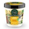Natura Siberica Body Desserts Banana Milkshake Επανορθωτική Κρέμα Σώματος 450ml