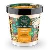 Natura Siberica Organic Shop Body Desserts Συσφικτική Κρέμα Σώματος Καραμέλα Καπουτσίνο 450ml