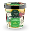 Natura Siberica Organic Shop Body Desserts Caribbean Fruit Coctail Τονωτικό Αφρόλουτρο 450 ml