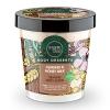 Natura Siberica Organic Shop Body Desserts Απολεπιστικό Σώματος Αμύγδαλο και Γάλα με Μέλι 450 ml