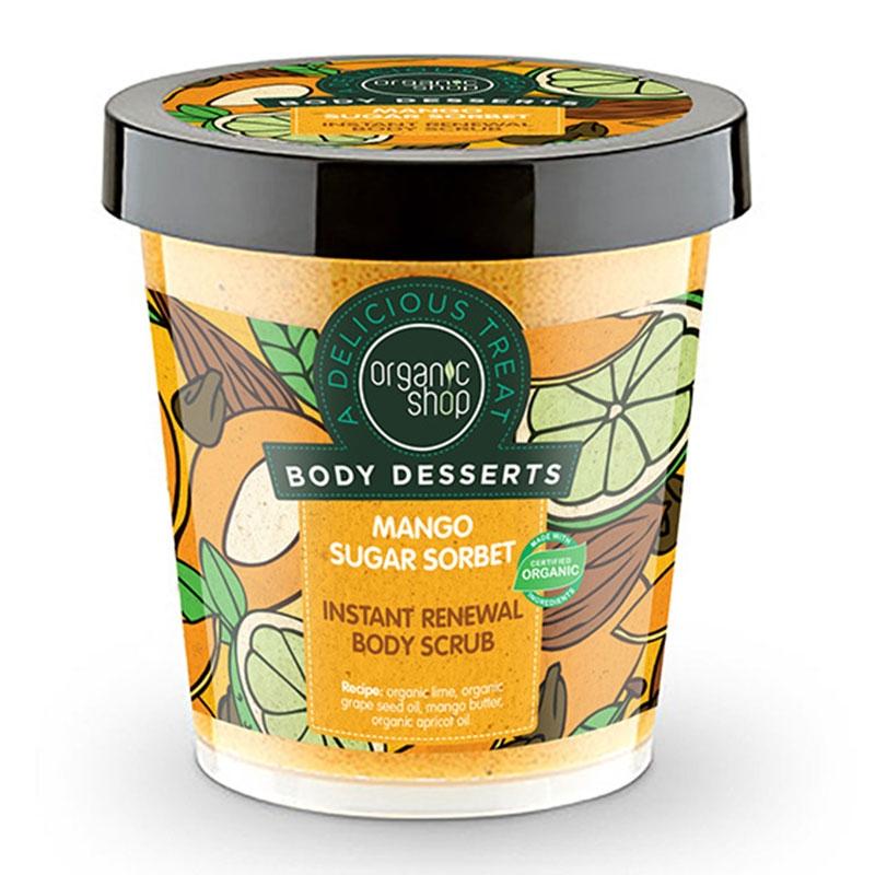 Natura Siberica Organic Shop Body Desserts Μάνγκο & Ζάχαρη Απολεπιστικό Σώματος Άμεσης Ανανέωσης 450ml