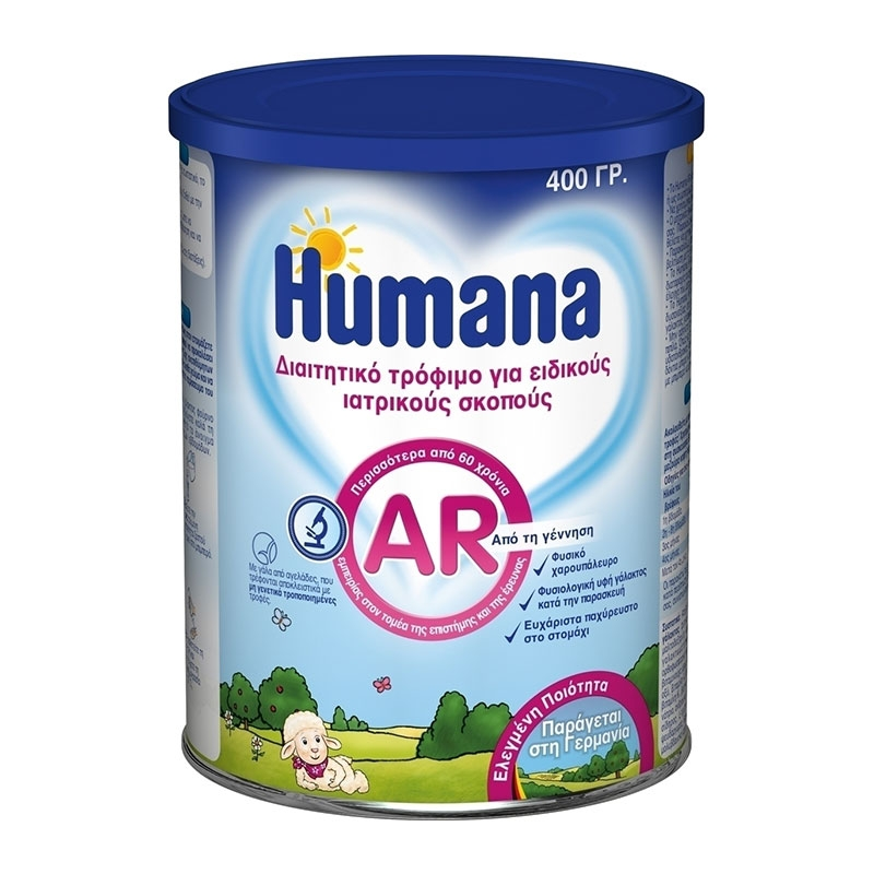 Humana AR Αντιαναγωγικό Γάλα 400gr