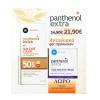Panthenol Extra Sun Care Color Diaphanous Gel spf 50 50ml & ΔΩΡΟ Face & Eye Cream 50ml