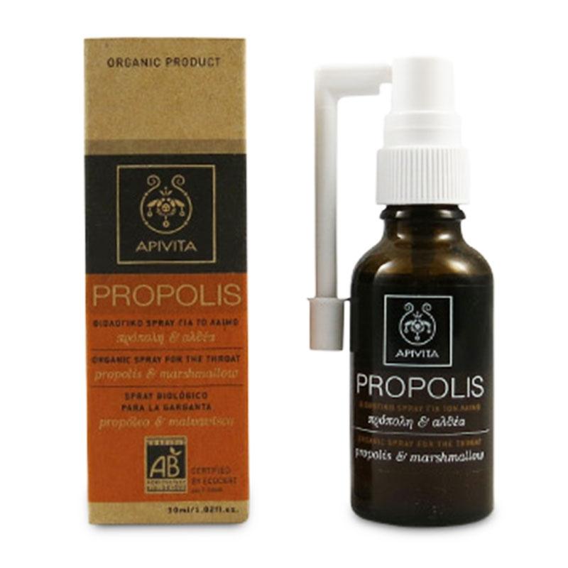 Apivita Propolis  Βιολογικό Σπρέι Για Το Λαιμό Με Πρόπολη + Αλθέα 30ml