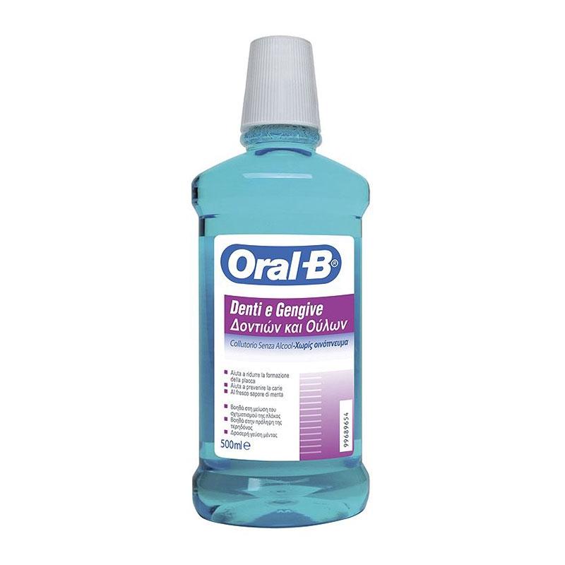 Oral-B Στοματικό Διάλυμα Δοντιών και Ούλων 500ml