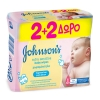 Johnson & Johnson Baby Extra Sensitive Wipes χωρίς Άρωμα 2+2 Δώρο 56τεμ.