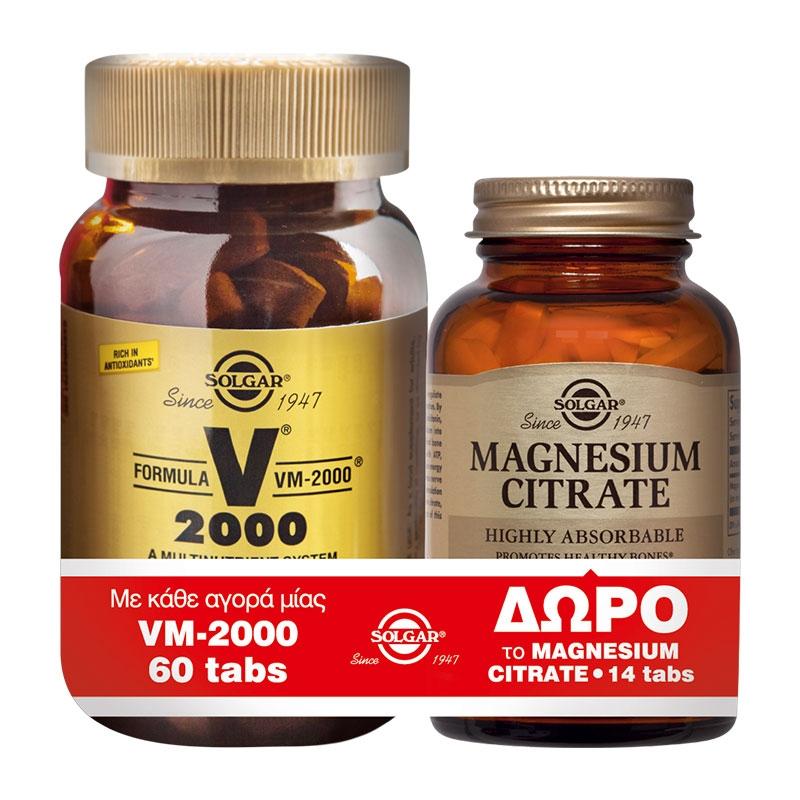 Solgar Formula VM-2000 60 Ταμπλέτες & Δώρο Magnesium Citrate 200mg 14 Ταμπλέτες