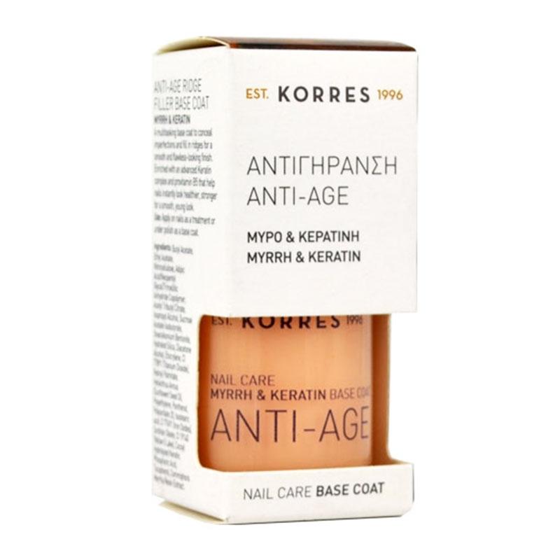 Korres Nail Care Λάδι για Αντιγήρανση με Μύρο & Κερατίνη 10ml