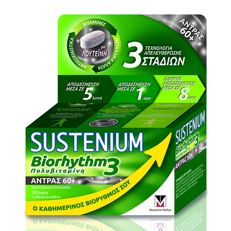 Menarini Sustenium Biorhythm 3 Πολυβιταμίνη για Άνδρες 60+ 30 Δισκία