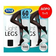 Scholl Light Legs Καλσόν Συμπίεσης Μαύρο 60Den Μέγεθος M 1+1 Δώρο