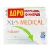 Omega Pharma XL-S Medical Fat Binder 180 Κάψουλες & Δώρο 60 Κάψουλες