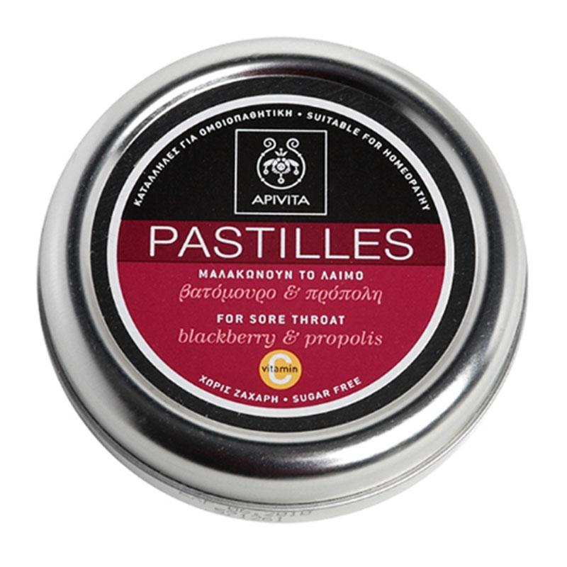 Apivita Παστίλιες για τον Πονεμένο Λαιμό με Βατόμουρο & Πρόπολη 45gr
