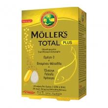 Moller's Total Plus Συμπλήρωμα Διατροφής 28 caps & 28 tabs